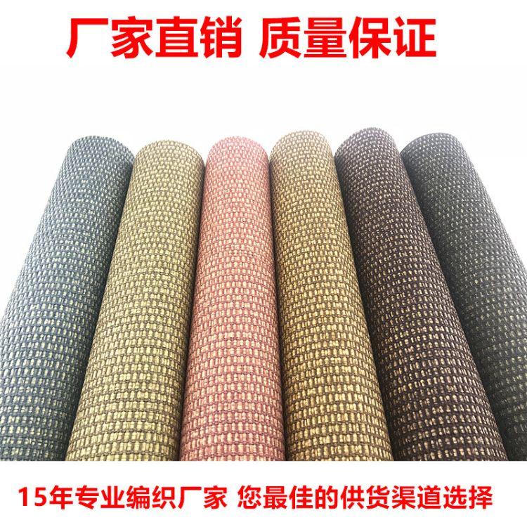 厂家直销草编功能性面料PP编织材料纸边材料高端包装面料厂家批发