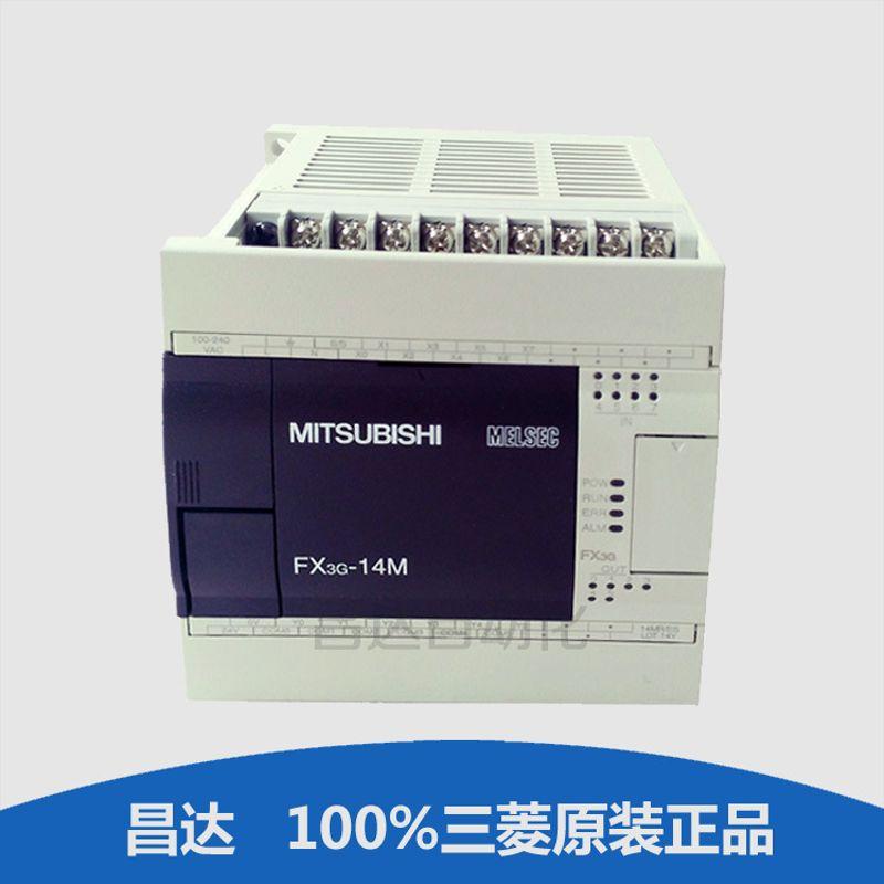 三菱plc可编程控制器FX3G系列FX3G-14MR/ES-A