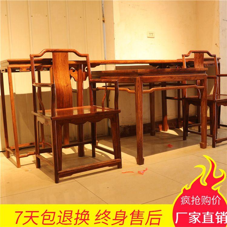 实木供桌中堂六件套 神台供桌红木条案玄关明清古典实木家具