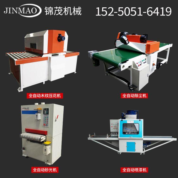 供应家具生产喷涂设备 uv涂装生产线