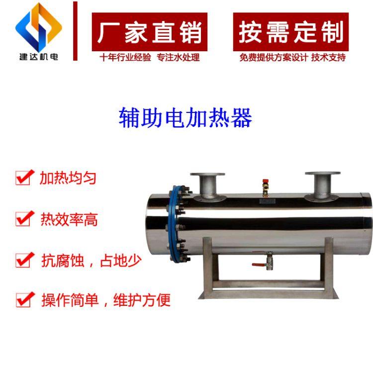 管道加热器电辅助加热器 空调热泵机组提温 水管辅助电加热器