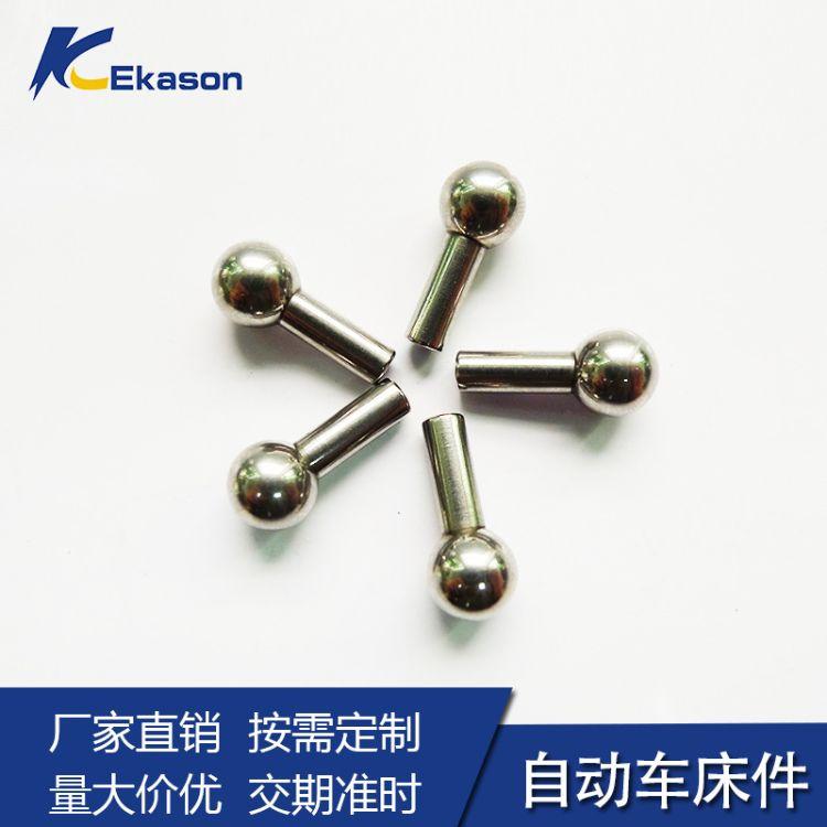 亿凯诚厂家专业提供五金铝件加工定制自动车床加工铸铝件