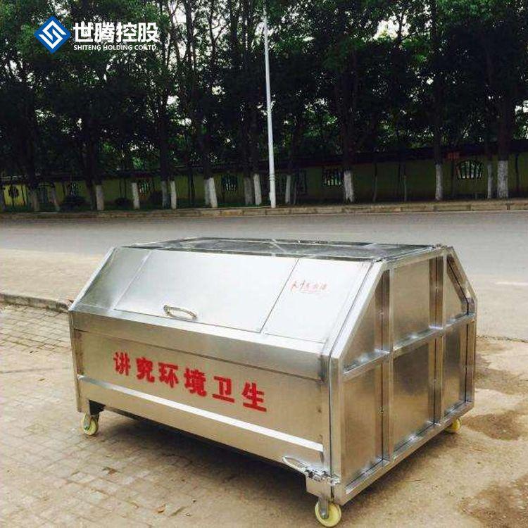 大型环卫垃圾箱 钢板喷塑垃圾桶 楼道垃圾桶 成交直销