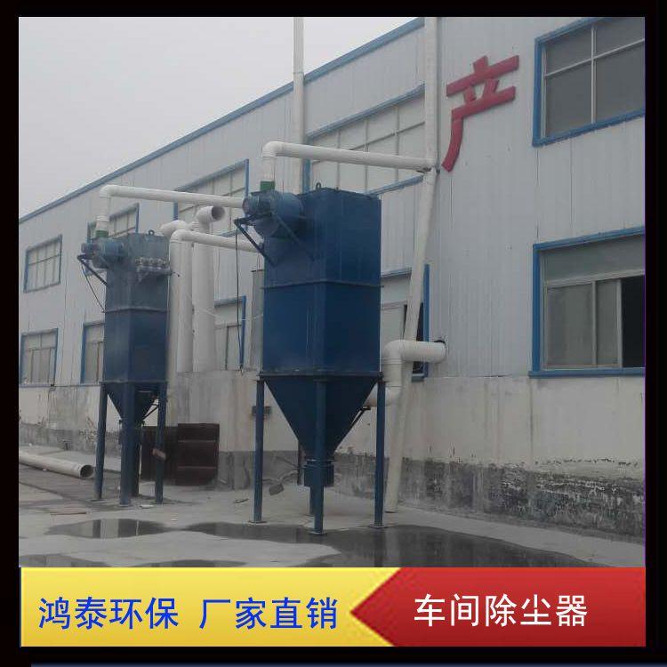 小型工业除尘器 耐火材料用脉冲布袋除尘器 单机布袋除尘设备