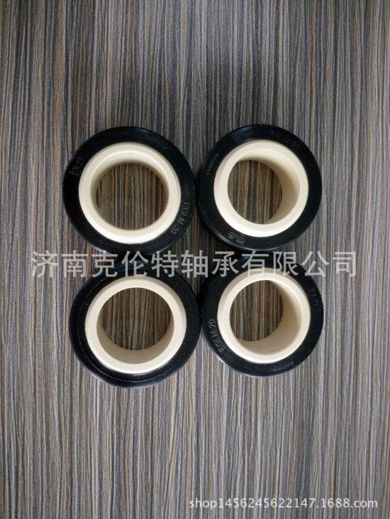 igus塑料轴承 工程塑料轴承 进口塑料关节轴承 EGLM-20轴承