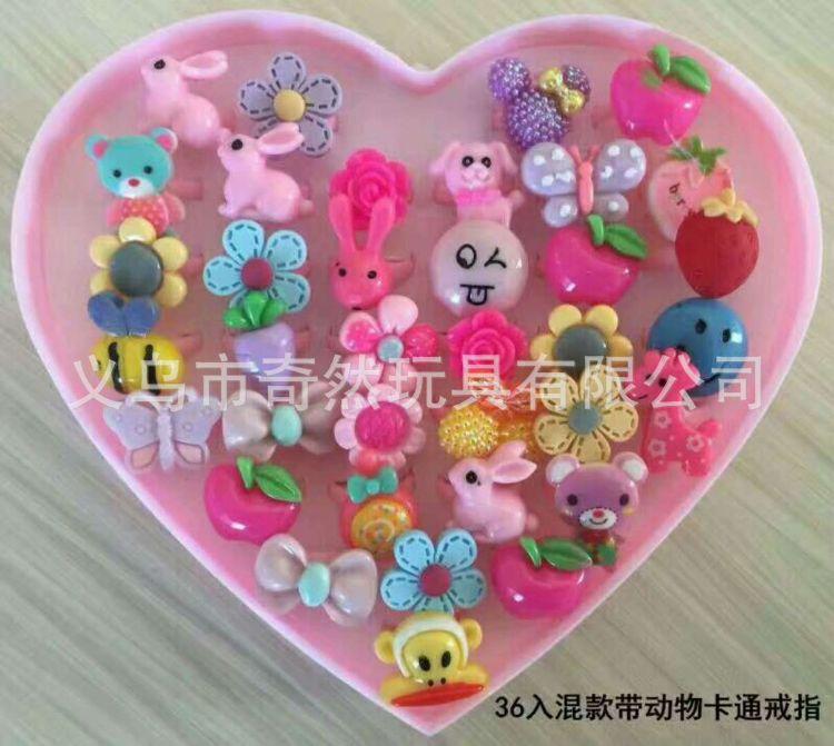 学校周边 儿童36个塑料动物卡通戒指饰品套装玩具 厂家批发定制