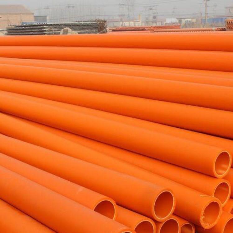 厂家直销电缆保护管 MPP非开挖 电缆保护管厂家 伽殿生产厂 经久耐用