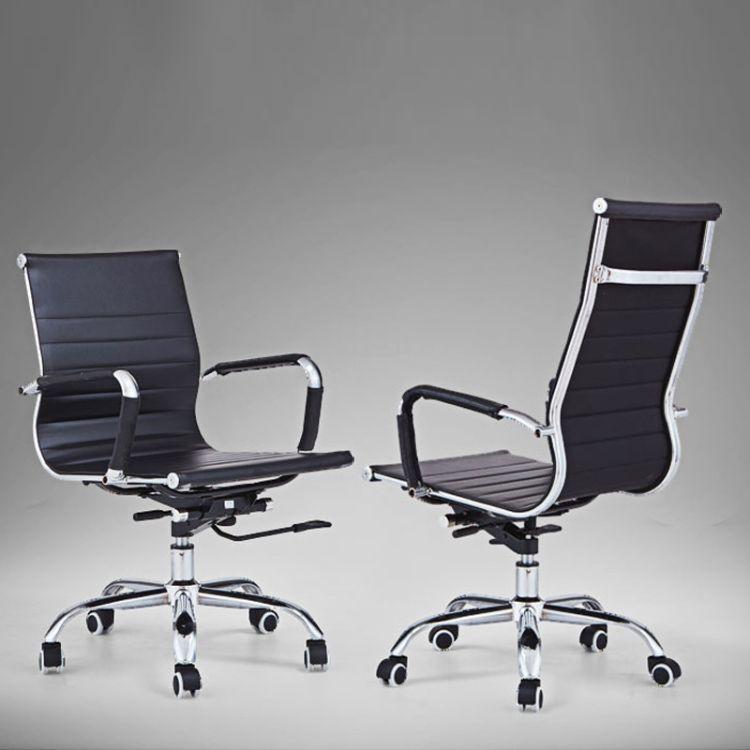 职员电脑椅现代时尚办公椅升降座椅转椅员工椅碧江家具