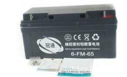 江苏冠通蓄电池6-GFM-70 12V70AH厂家/报价、现货总经销
