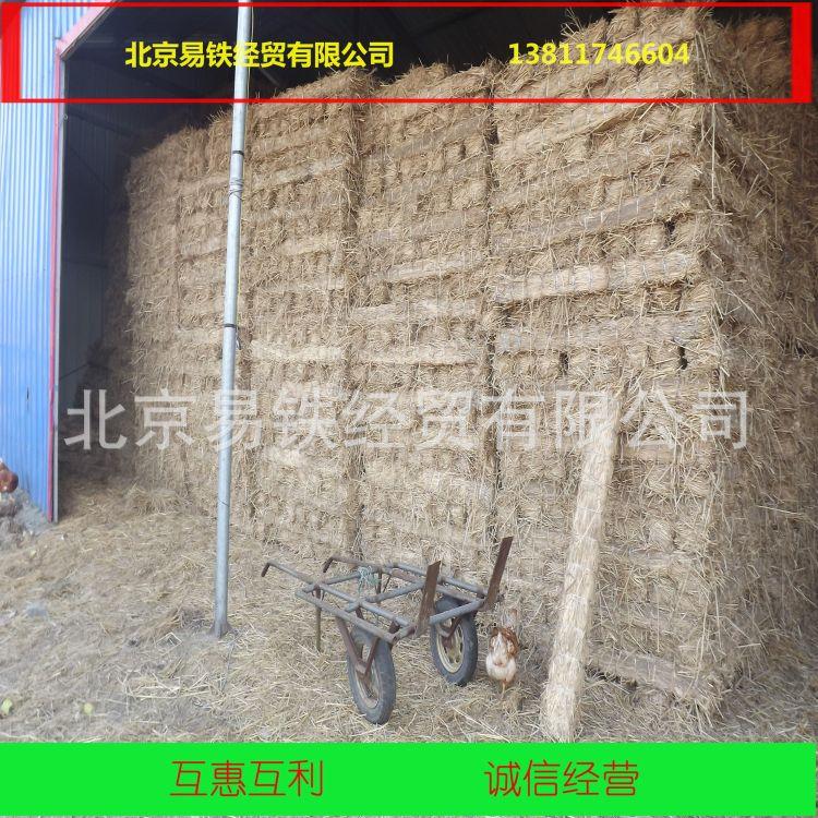 2018年厂价供应各种规格铁路 钢厂 港口汽车运输用纯草专用草支垫