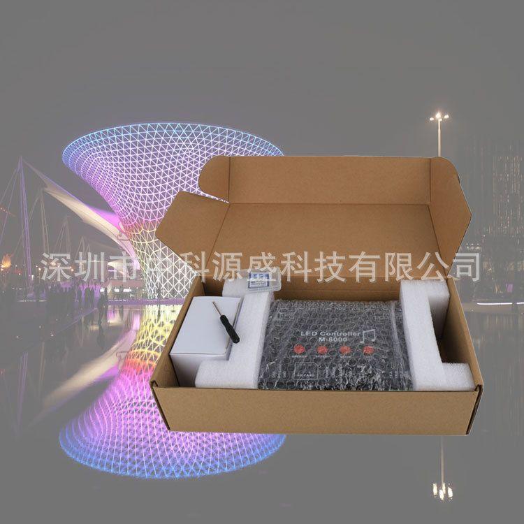 幻彩音乐控制器led灯带幻彩音乐控制器多口控制器dmx 控制系统