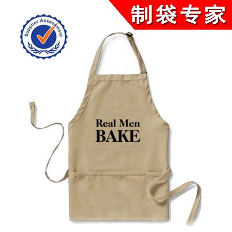 厂家定制  防水工作广告促销餐厅厨房涤纶涤棉全棉围裙 可印logo