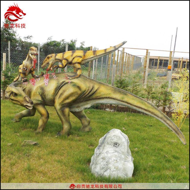 景区恐龙打架模型 公园恐爪龙攻击慈母龙 仿真电动恐龙展品定制