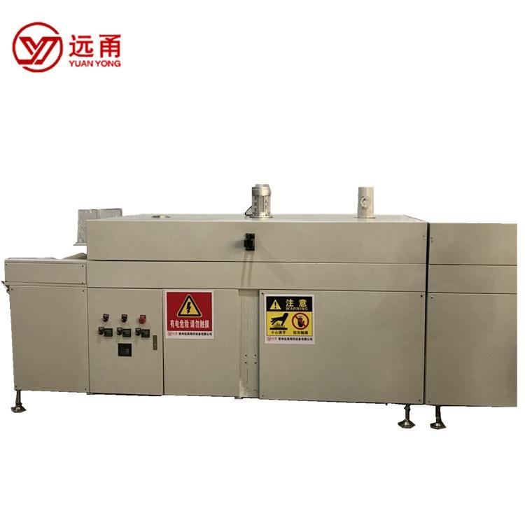 厂家直销红外线隧道炉 环保高温烘道 远红外加热烘道