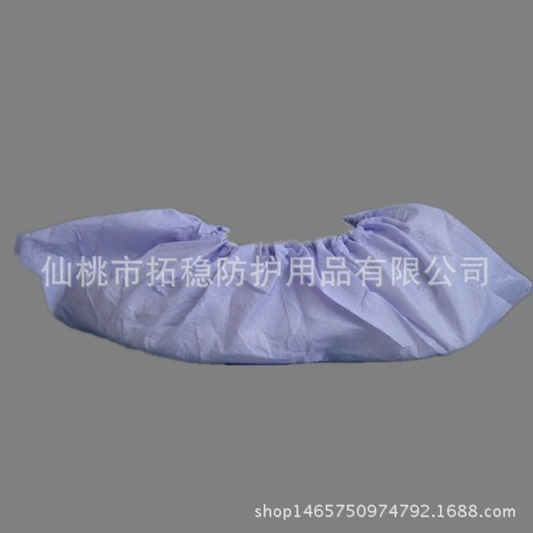 一次性鞋套 无纺鞋套 塑料鞋套 防滑 各种厚度 多种颜色