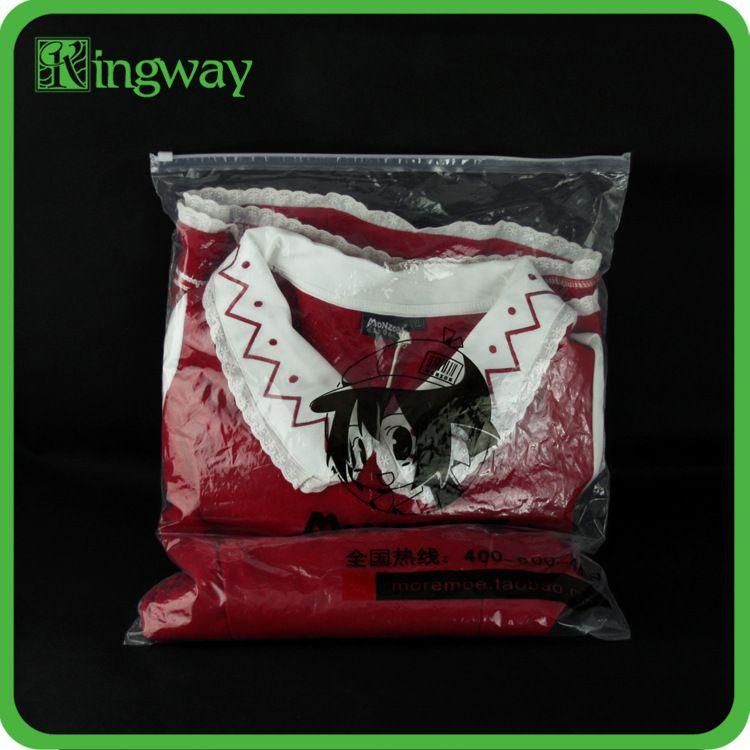 广州厂家专业定制半透明PVC服装包装拉链袋 可印刷LOGO