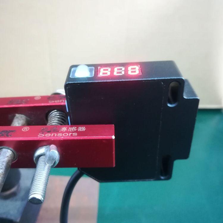 厂家直销 光电传感器 模拟量输出 AF系列 红外传感器 位置检测