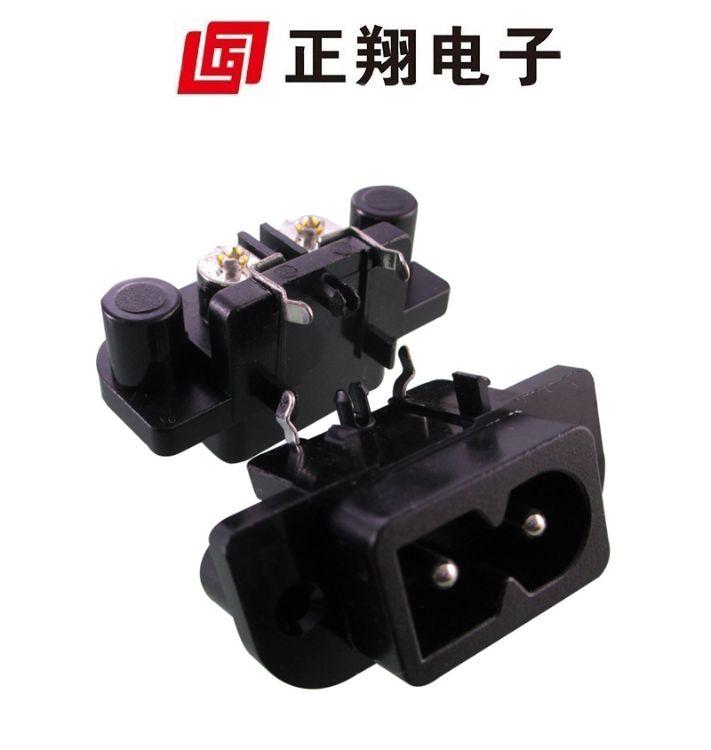 正翔 AC电源插座 带极性卧式插板 沉板式DIP DB-8-7AP20 C8插座