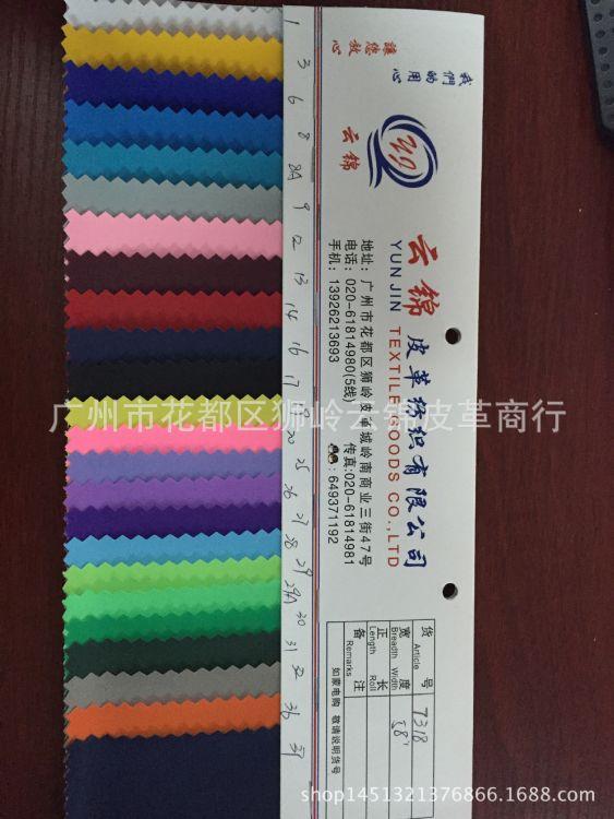现货批发 70D尼龙防水PVC 树枝纹 鸡爪纹