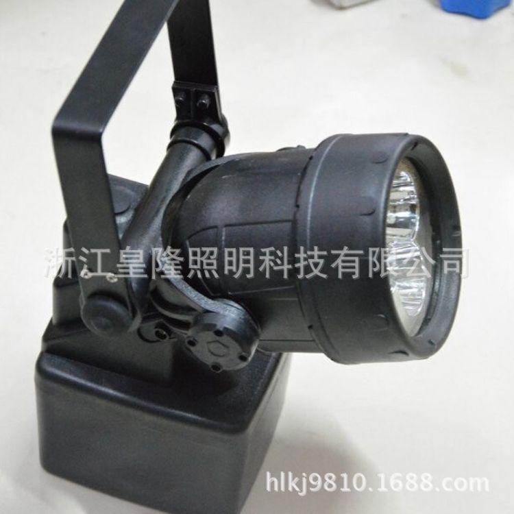 IW5280/LT 磁力工作灯充电器 防爆探照灯 原装充电器 皇隆正品