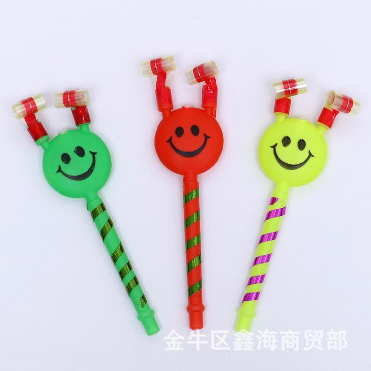 中号笑脸吹龙口哨吹吹卷喇叭玩具幼儿园礼物聚会派对用品