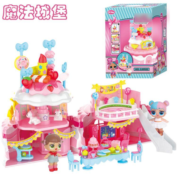 年过后发货儿童玩具人偶公仔魔法城堡游乐场家具灯光生日蛋糕
