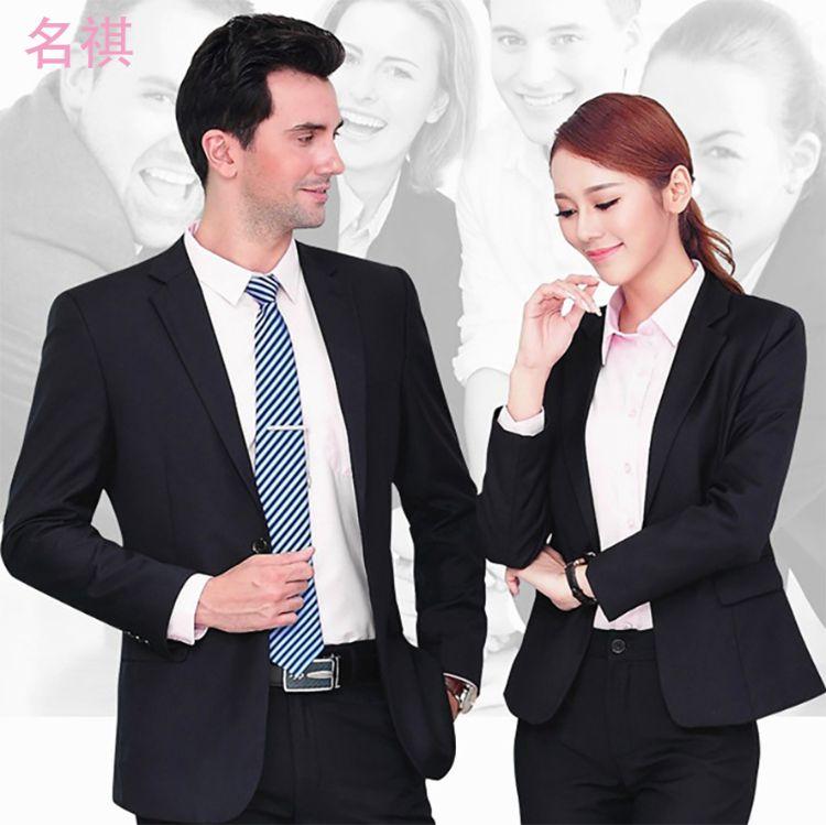 西装定制厂家西服套装2019西装男女同款职业装套装女商务酒店工作制服
