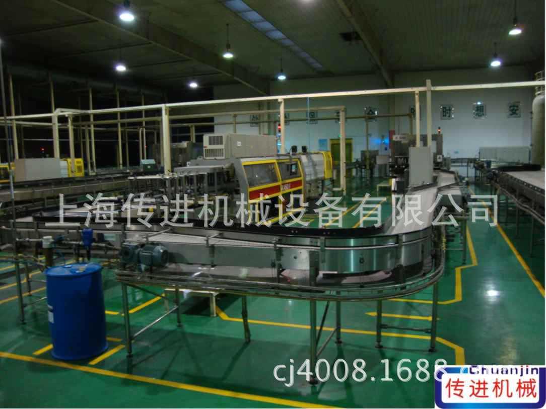上海传进 供应食品饮料链板输送机-果酱生产输送带-豆瓣酱输送机
