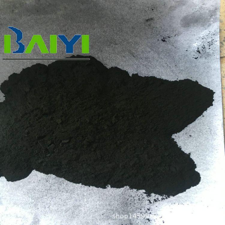 玻璃胶用黑炭黑 色素炭黑  800目N330炭黑