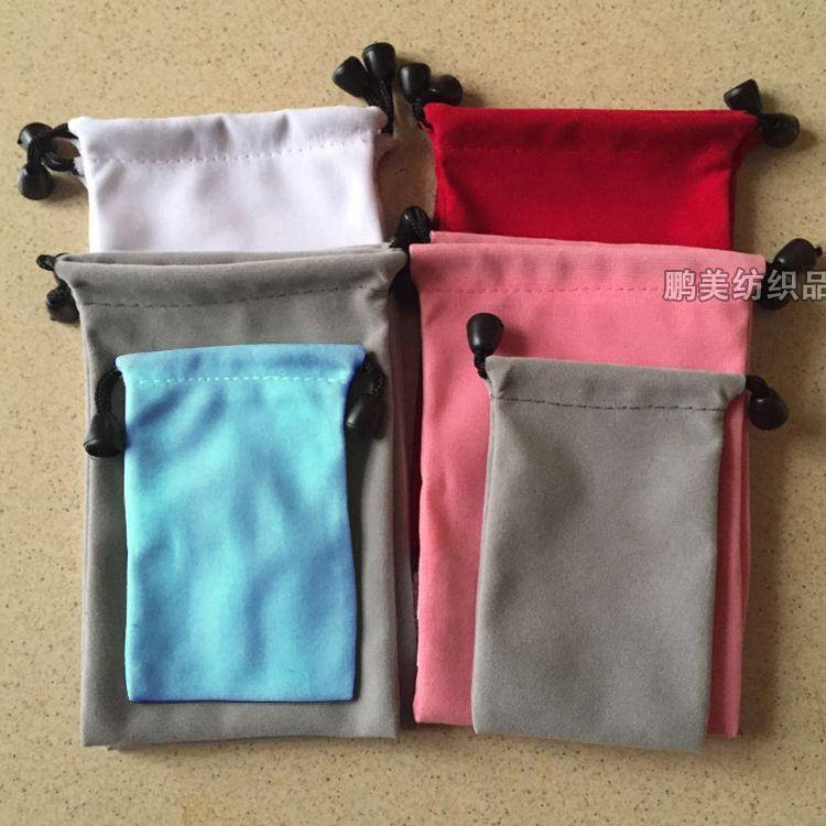 绒布袋 首饰袋 mp3U盘小布袋 束口袋 绒布袋批发定做(8*10cm)