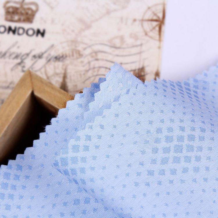 竹纤维提花衬衫面料商务男装服装面料涤棉TC布梭织色织布聚酯纤维