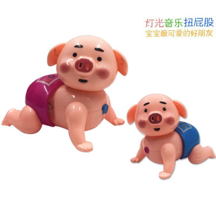 电动音乐海藻猪 抖音网红猪年模型玩具萌萌猪 儿童地摊玩具批发