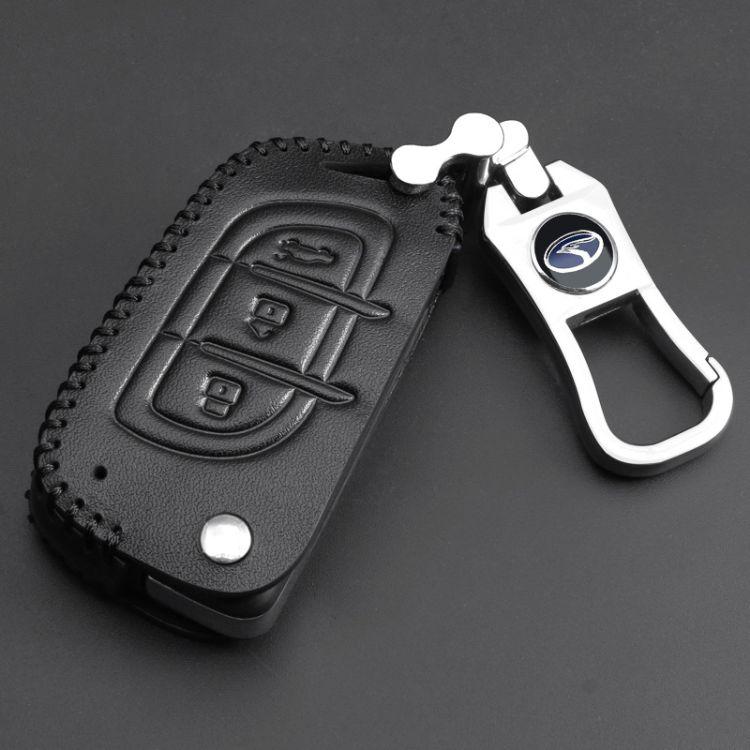 适用于东南dx3车钥匙套 dx7钥匙包凌致菱悦V3 汽车用品2018款