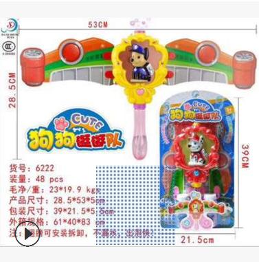 儿童卡通电动泡泡棒 发光音乐泡泡枪玩具 自动吹泡泡水泡泡机批发