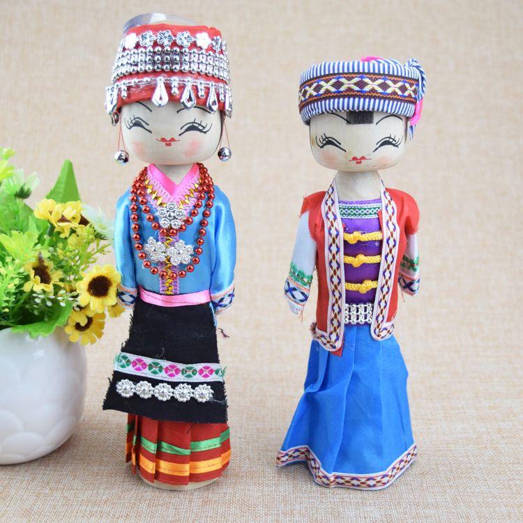 景区热卖 56个少数民族娃娃  纯手工木偶娃娃批发