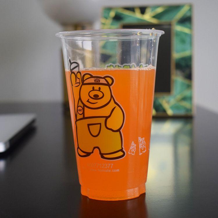 定做印刷logo90口径一次性注塑料打包杯 奶茶杯495ml厂家批发