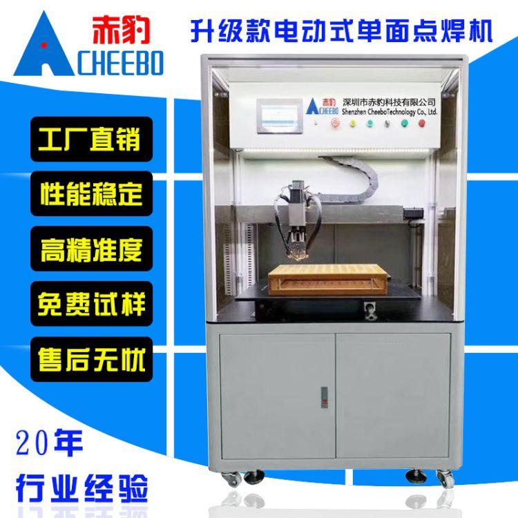 厂家直供18650电池点焊机镍片焊接脉冲单面全自动点焊机设备