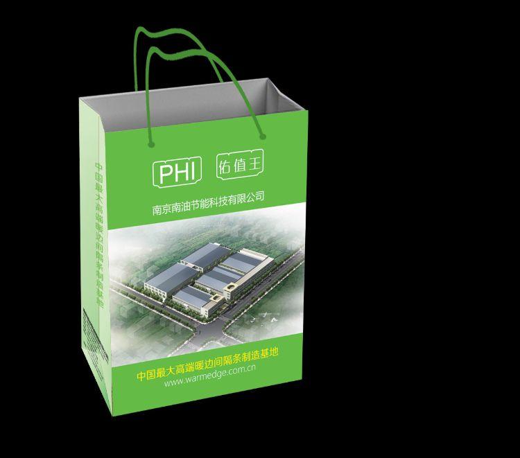 高档礼盒定制 纸袋批发 专业包装盒