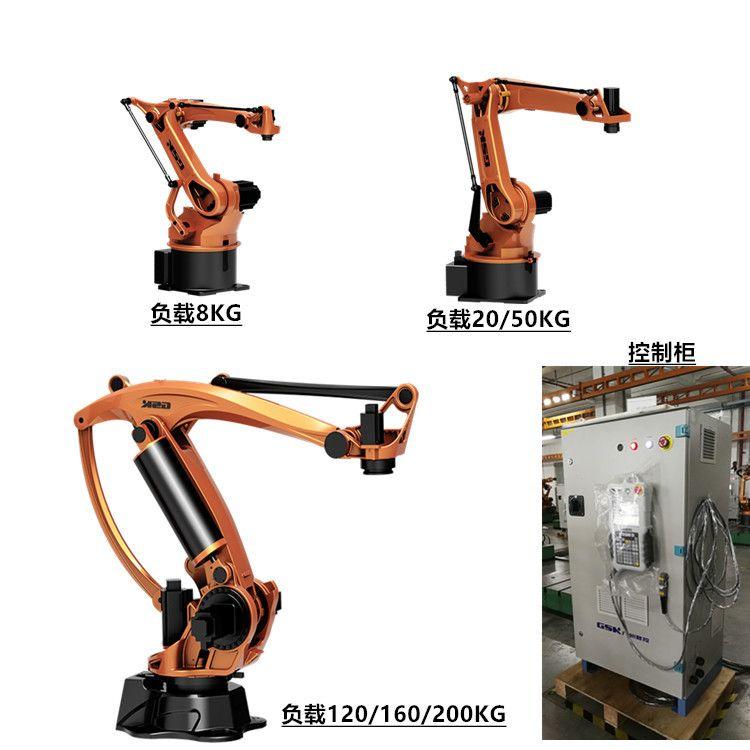 码垛机器人 四轴机器人 码垛机 四关节机器人