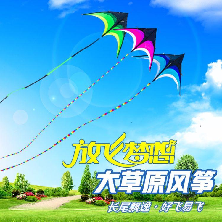 潍坊风筝 格子布玻璃钢材质伞布树脂竿 质量可靠厂家直销草原风筝