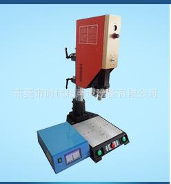 新型智能款超声波塑焊机  充电器超声波机