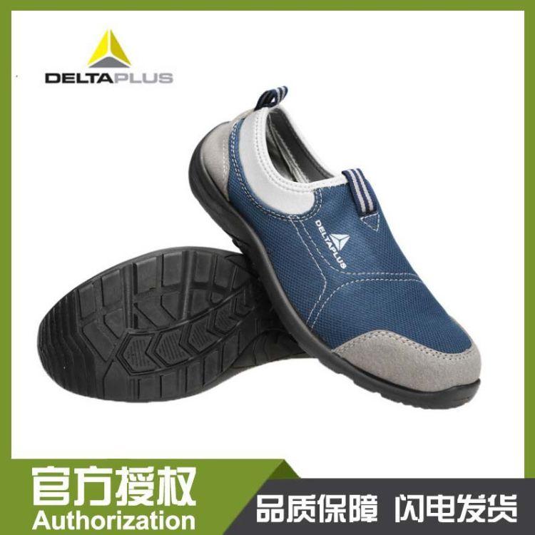 代尔塔Deltaplus 301216安全鞋松紧鞋 防砸防静电透气MIAMI S1P