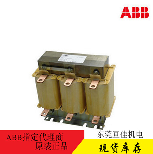 ABB指定分销商R7% 75KVAR 400V 50Hz(DE) ABB电抗器