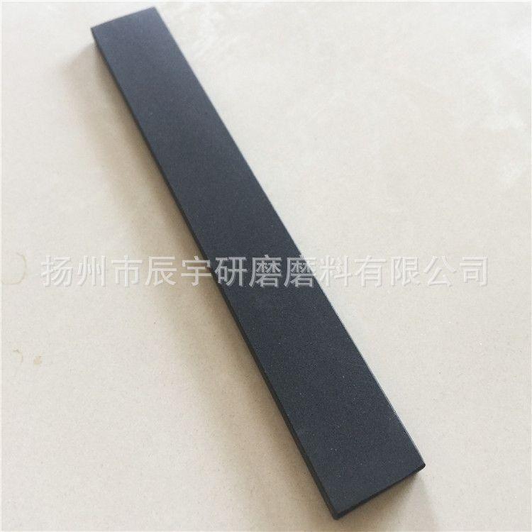 碳化鹏磨刀石 150*20*5毫米400-800目精磨用磨刀器 镜面抛光坻石