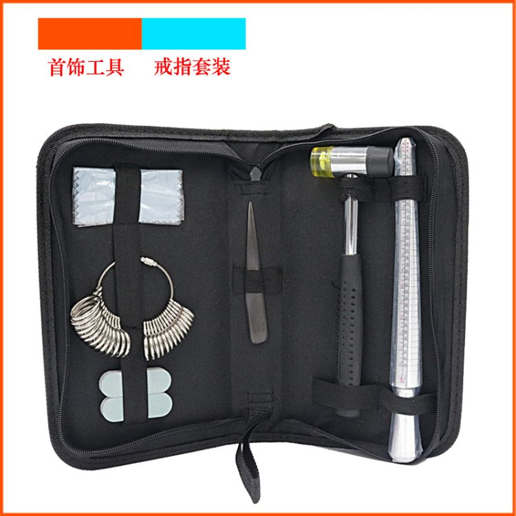 戒指棒戒指圈 手指圈尺码大小测量工具整形修复首饰工具盒装