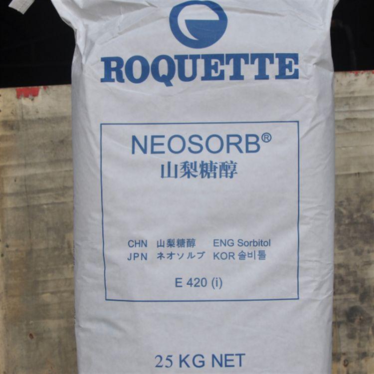 河南罗盖特山梨醇 P20/60 P60 P100 粉体 固体 山梨醇 结晶