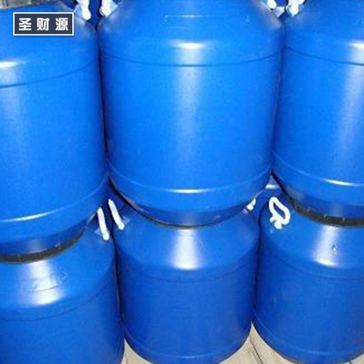 供应膜用阻垢剂 阻垢缓蚀剂 阻垢剂 缓蚀剂 液体 锅炉阻垢分散剂