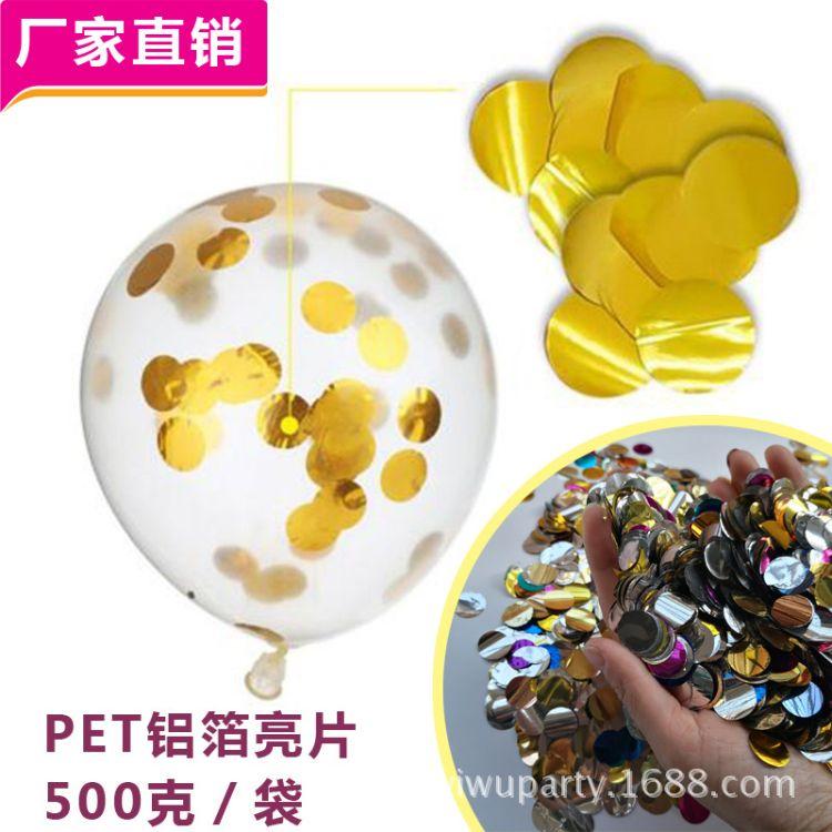 厂家直销现货供应PET七彩亮片 环保耐溶剂镭射银金葱粉亮片