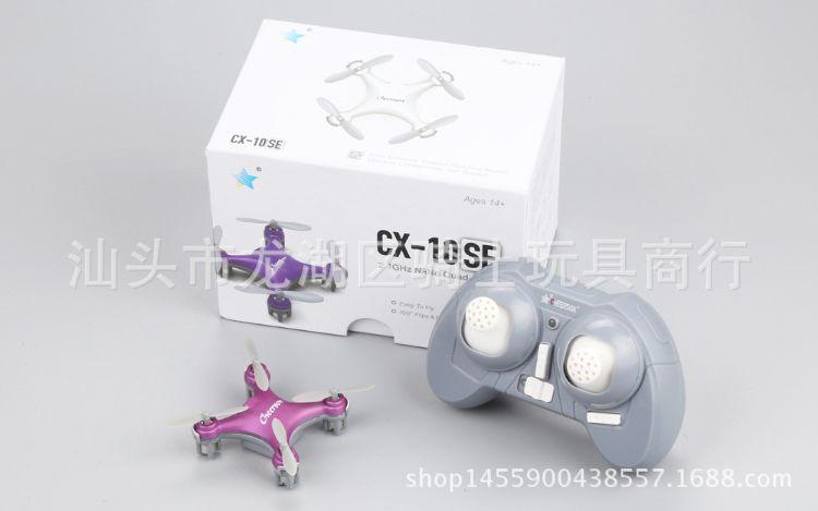 澄星CX-10SE迷你遥控无人机 四轴飞行器 口袋精灵儿童玩具飞机