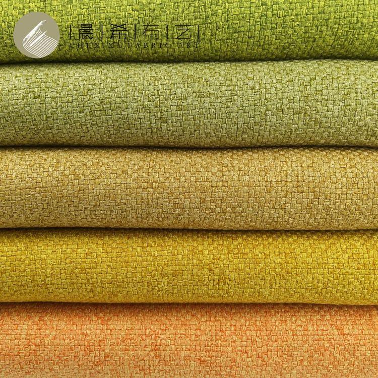 现货直销工程布餐椅布坐垫布抱枕布加厚沙发布料素色仿麻布粗麻布